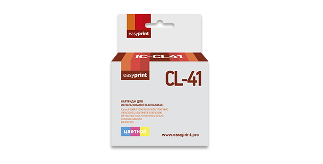 IC CL41